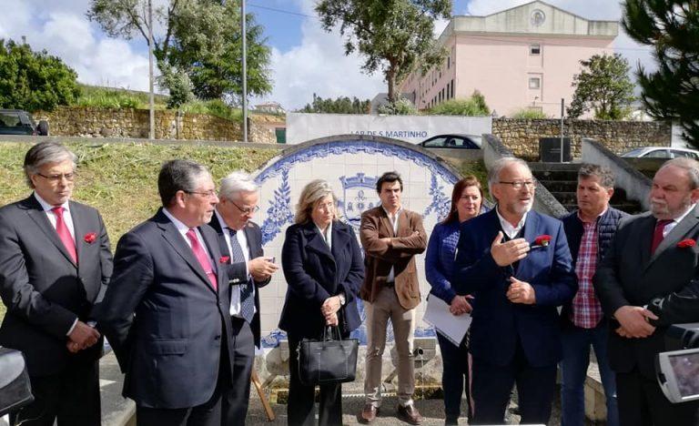 Rádio Regional do Centro: Largo do Chafariz em vias de aproveitar o seu potencial