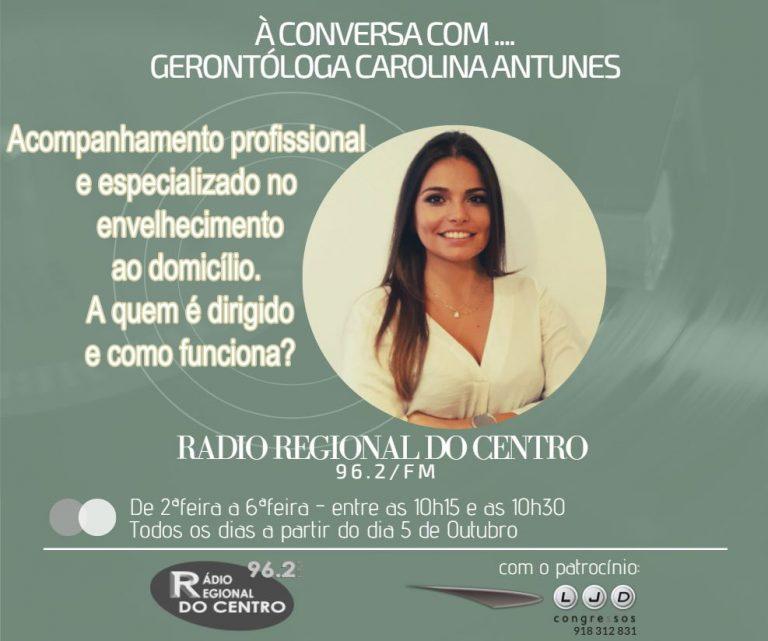"""Rádio Regional do Centro: """"À conversa com Carolina Antunes"""": Acompanhamento especializado, como funciona?"""
