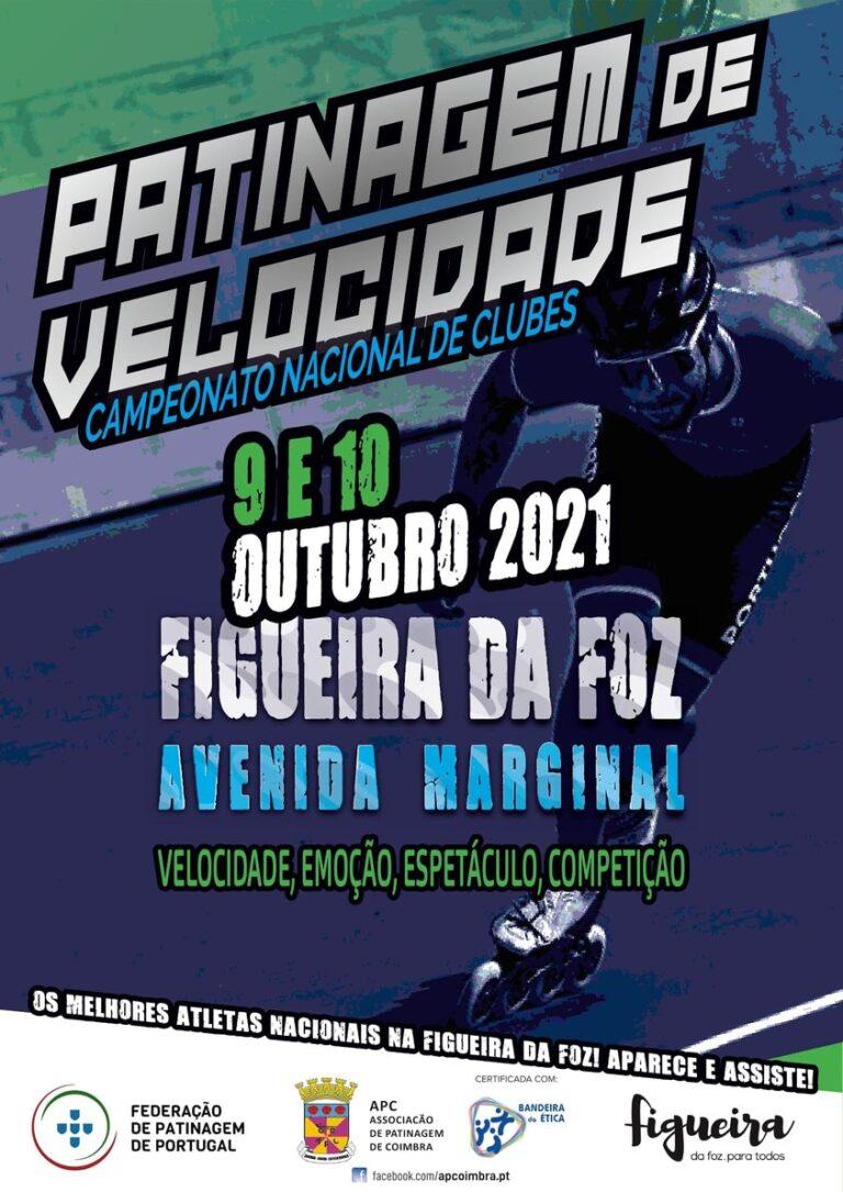 Rádio Regional do Centro: Figueira da Foz recebe Campeonato Nacional de Patinagem de Velocidade